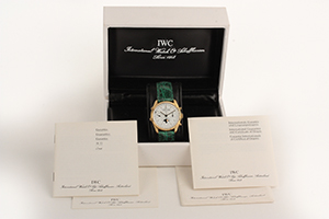 IWC chronograph, limited edition n. 045/150, around 1985.""