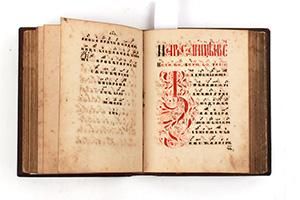 Manoscritto liturgico miniato ed in caratteri cirillici. Ambito russo-ortodosso