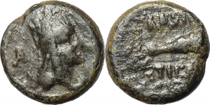 Kings of Armenia  Tigranes II 'the Great' (95-56 BC). AE 13mm. EURO 75