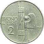 reverse:  Vittorio Emanuele III (1900-1943) 2 lire 1927