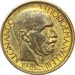 obverse:  Vittorio Emanuele III (1900-1943) Buono da 2 lire 1928 per la Fiera di Milano.
