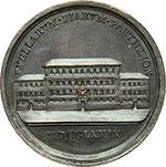reverse:  Pio VI (1775-1799), Giovanni Angelo Braschi Medaglia annuale, anno V.