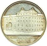 reverse:  Pio XI (1922-1939). Medaglia annuale, anno VII.