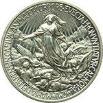reverse:  Pio XII (1939-1958), Eugenio Pacelli Medaglia straordinaria 1950, proclamazione del Dogma dell Assunzione della Beata Vergine al Cielo