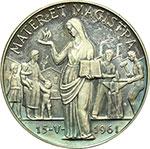 reverse:  Giovanni XXIII (1958-1963), Angelo Roncalli Medaglia annuale, anno IV.