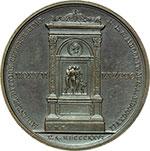 reverse:  Milano  Andrea Appiani (1754-1817). Medaglia 1826 per l erezione del monumento.