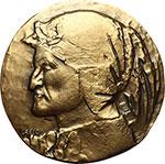 obverse:  Ravenna  Dante Alighieri (1265-1321) Medaglia 1973 .