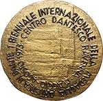 reverse:  Ravenna  Dante Alighieri (1265-1321) Medaglia 1973 .
