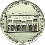 obverse:  Roma   Medaglia 1972 per il V centenario dei Musei Capitolini.