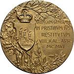 reverse:  San Marino   Medaglia 1907 per il primo anniversario dell Arengo.