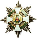 obverse:  San Marino   Ordine di S. Agata, placca da commendatore.