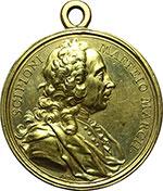 obverse:  Verona  Scipione Maffei (1675-1755) Storico e drammaturgo Medaglia commemorativa 1755 per l inaugurazione dell accademia filarmonica di Verona.