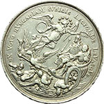 reverse:  Austria  Leopoldo I (1657-1705) Medaglia 1688, per la conquista di Székesfehérvár (Belgrado).