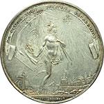 reverse:  Messico  Ferdinando VII (1808-1822). Medaglia 1814