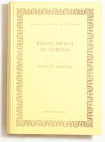 obverse:  FABRETTI, A., ROSSI, F. & LANZONE, R.V. Regio Museo di Torino. Monete greche. Monete consolari e imperiali. Due volumi.