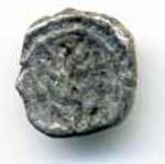 Reverse image of coin 1506