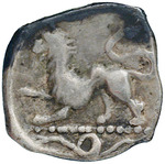 Reverse image of coin 2013