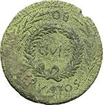 reverse:  Augusto (27 a.C - 14 d.C). Sesterzio. M. Sanquinius, 17 a.C.