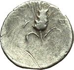 reverse:  Apulia, Arpi   Obolo, ca. 215-212 a.C.