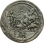 reverse:  Traiano (98-117). Dracma, Alexandria.