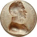 reverse:  Carlo Alberto (1831-1849) Medaglia uniface.