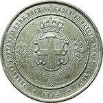 reverse:  Vittorio Emanuele II  (1849-1861) Medaglia 1855 per la Guerra in Crimea.