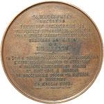 reverse:  Vittorio Emanuele II (1861-1878) Medaglia 1865 per il completamento della linea ferroviaria da Susa a Brindisi.