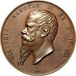 obverse:  Vittorio Emanuele II (1861-1878) Medaglia 1869 per la visita a Perugia.