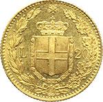 reverse:  Umberto I (1878-1900) 20 lire 1882.