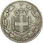 reverse:  Umberto I (1878-1900) 2 lire 1885.