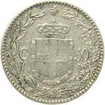 reverse:  Umberto I (1878-1900) 50 centesimi 1892 R.