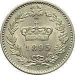 reverse:  Umberto I (1878-1900) 20 centesimi 1895.