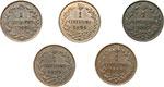 reverse:  Umberto I (1878-1900) Lotto di 5 monete da 1 centesimo: 1895,1896 (SPL), 1897 (SPL), 1898, 1900.
