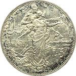 reverse:  Vittorio Emanuele III (1900-1943) 5 lire 1911.