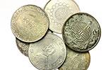 obverse:  Cina   Lotto di 5 piastre (di cui due una falsa ed una di fantasia).