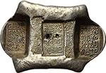 obverse:  Cina   Lingotto (sycee) da 5 tael a forma di sella, XIX/XX sec.