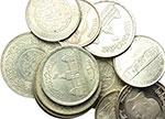 obverse:  Egitto   Lotto di 19 monete in buona conservazione, prevalente Egitto ma anche altre zecche (Giappone, Saudi Arabia,...). Approssimativamente 320 g.