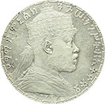 obverse:  Etiopia  Menelik II (1889-1913) Birr (Talari) 1892.
