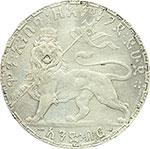 reverse:  Etiopia  Menelik II (1889-1913) Birr (Talari) 1892.