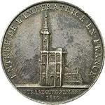reverse:  Francia  Napoleone (1805-1814) Medaglia celebretaviva le nozze con Maria Luisa avvenute a Strasburgo il 22 marzo 1810