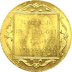 reverse:  Paesi Bassi  Guglielmina I (1890-1948). Ducato 1928.