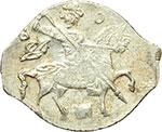obverse:  Russia  Ivan IV il Terribile (1530-1584). Lotto di 6 monete: copeco, Pskov *с-MH*, 1560 ca. Grishin-Kleshchinov, Huletski 93, Copeco, Pskov *A*, 1535 ca. Grishin-Kleshchinov, Huletski 74, copeco, Mosca, 1535 ca. Grishin-Kleshchinov, Huletski 73. AG, copeco, Mosca 1614. Grishin-Kleshchinov, Huletski 339,  denga, Mosca, 1535 ca. Grishin-Kleshchinov, Huletski 21,  denga, Tver *w*, 1540 ca. Grishin-Kleshchinov, Huletski 71.