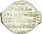 reverse:  Russia  Ivan IV il Terribile (1530-1584). Lotto di 6 monete: copeco, Pskov *с-MH*, 1560 ca. Grishin-Kleshchinov, Huletski 93, Copeco, Pskov *A*, 1535 ca. Grishin-Kleshchinov, Huletski 74, copeco, Mosca, 1535 ca. Grishin-Kleshchinov, Huletski 73. AG, copeco, Mosca 1614. Grishin-Kleshchinov, Huletski 339,  denga, Mosca, 1535 ca. Grishin-Kleshchinov, Huletski 21,  denga, Tver *w*, 1540 ca. Grishin-Kleshchinov, Huletski 71.