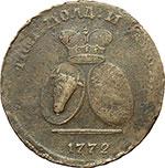 obverse:  Russia  Caterina II (1762-1796) 2 para - 3 copechi 1772, Sadagura. Per la Moldavia.