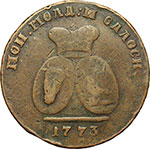 obverse:  Russia  Caterina II (1762-1796) 2 para - 3 copechi 1773, Sadagura. Per la Moldavia.