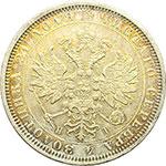 obverse:  Russia  Alessandro II (1855-1881) Rublo 1877, HI.