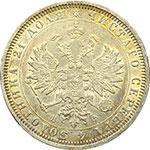 obverse:  Russia  Alessandro II (1855-1881) Rublo 1878, NF.