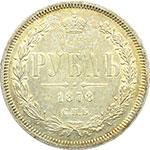 reverse:  Russia  Alessandro II (1855-1881) Rublo 1878, NF.