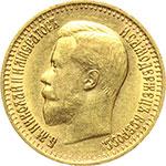 obverse:  Russia  Nicola II (1894-1917) 7,5 rubli 1897