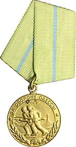 obverse:  Russia   Medaglia per \